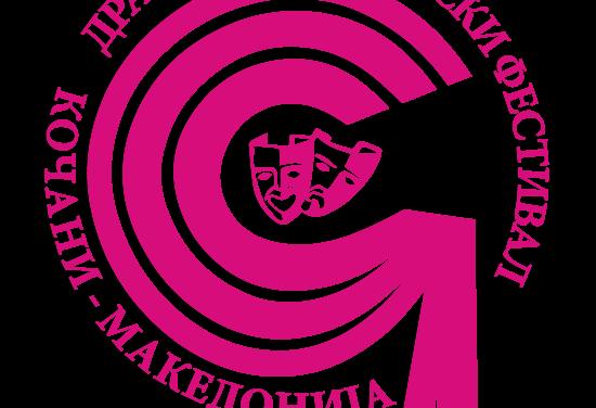 ДАФ им благодари на Попова Кула, Кожувчанка и Макпрогрес