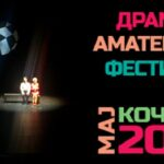"""В среда (27 мај) промоција на Монографијата """"Вертикали"""" на Иван Ивановски"""
