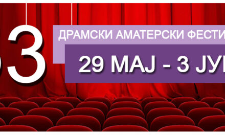 53. ДАФ на Македонија – 13 претстави во официјална конкуренција