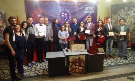 """Наградата """"Васил Ќортошев"""" за претставата на МОФ"""