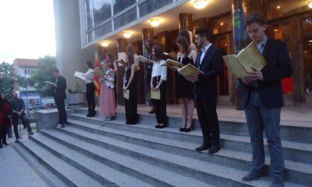 Започна 52. ДАФ на Македонија: Кочани останува стожер на драмскиот аматеризам