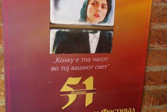 Во пресрет на 51 ДАФ на Македонија – Аматеризмот е изворот за професионалниот театар