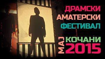 Прес конференција на 20 мај во Клубот на писателите во Скопје