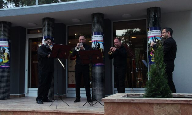 Македонски Брас Квартет со настап пред отварањето на ДАФ