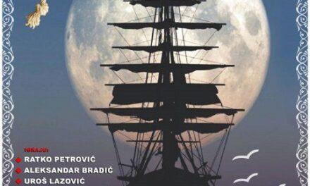 """Фестивалот го отвораат гостите од Јагодина со """"На пучини"""""""