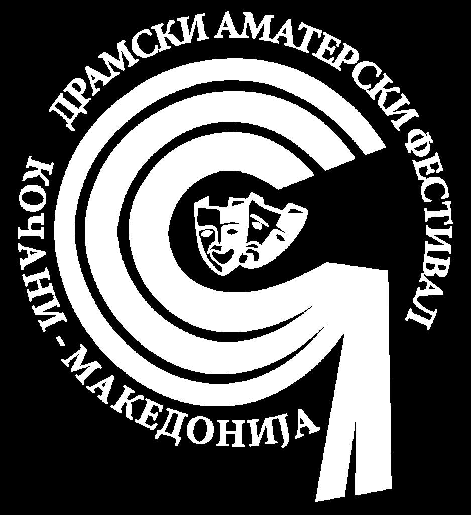 Драмски Аматерски Фестивал на Македонија